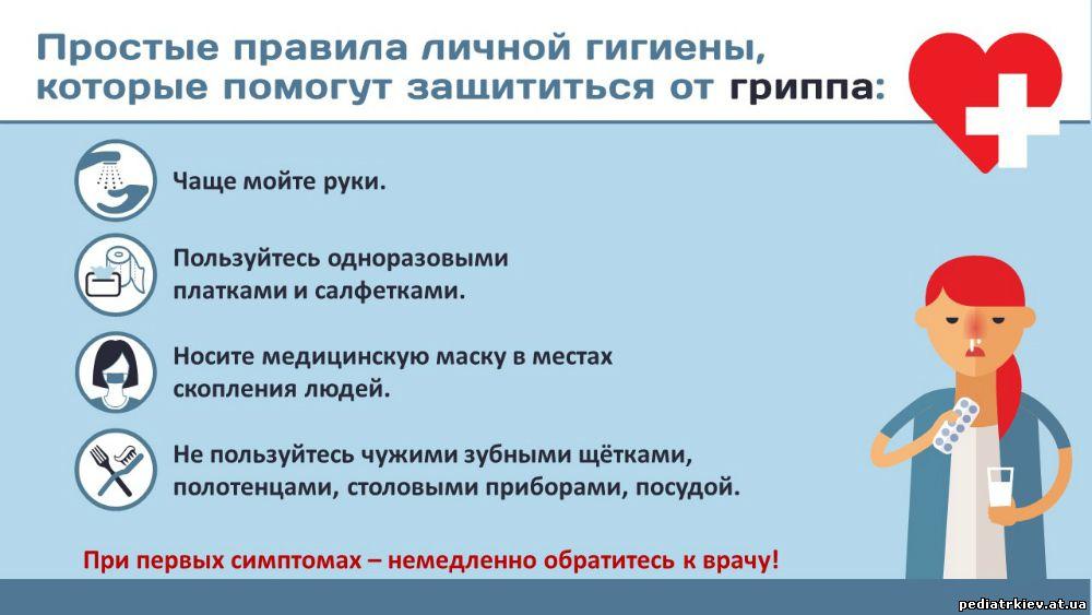 pisya-s-klubnikoy